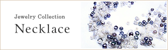 Jewelry Collection ネックレス